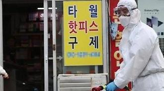 Hàn Quốc tiếp tục ghi nhận số ca bệnh mới trên 100…85 ca lây lan trong khu vực đô thị