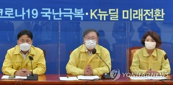 """김태년 """"국회 차원의 대북 규탄 결의안 단호히 추진"""""""