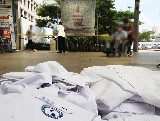 의사라 걱정돼서…길가 만취여성 성폭행 20대 男의사 법정구속
