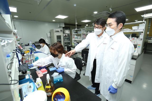 KT, 엔젠바이오와 유전자 정보 기반 디지털 헬스케어 서비스 개발