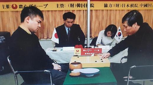 白山水杯韩中日元老围棋擂台赛因疫情被推迟
