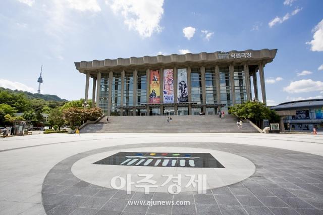 국립 박물관·미술관·도서관·공연장, 28일부터 운영재개