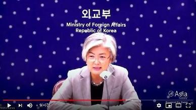 강경화 외교장관, 北피격에도...평화적 접근 방식 유지해야