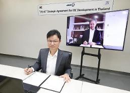 KT、タイでIDC事業に進出…グローバルデータ市場攻略