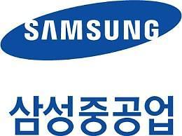 삼성중공업 임금협상 타결…기본급 동결·근속 40년 휴가 신설