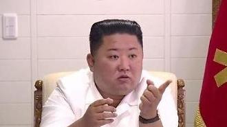 Nhà lãnh đạo Triều Tiên Kim Jong Un xin lỗi về sự cố bắn tử vong công dân Hàn Quốc