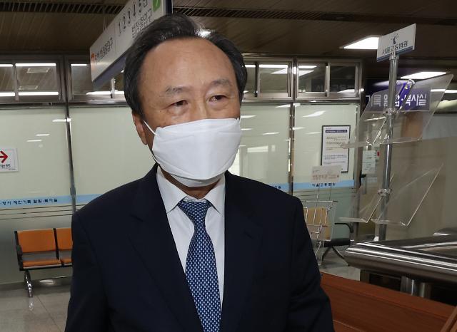 불법 정치자금 수수 홍일표 전 의원 2심도 1000만원 벌금형