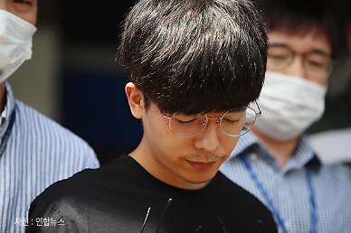 검찰, n번방 갓갓 공범 안승진 징역 20년 구형