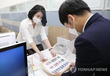 """與 """"김정은 사과, 이전과 달라 주목"""", 野 """"진정성 없는 사과 통지문"""