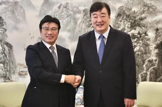韩国经济界人士祝贺中国国庆71周年