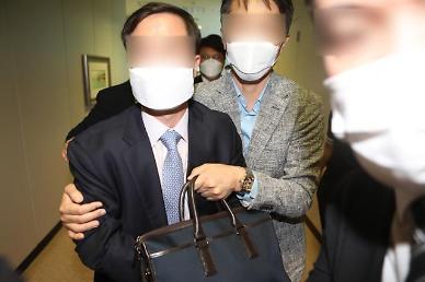 수사 비밀 누출 혐의 경무관 구속영장 기각