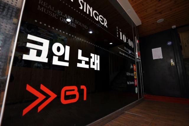 [코로나19] 신규확진 95명, 서울 33명·경기18명…누적 사망 400명 넘어 (상보)