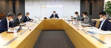 KB금융, 국내 금융그룹 최초 탈석탄 금융 선언