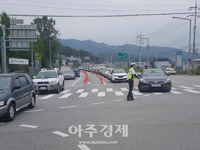 경기북부경찰, 추석 연휴기간 교통안전을 위한 특별교통관리 시행