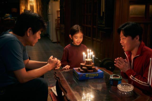 第15届伦敦韩国电影节10月末拉开帷幕 线上线下同步上映