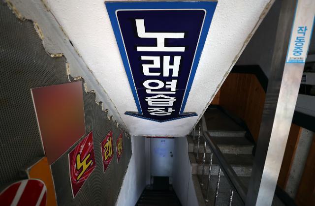 """정 총리 """"불법집회 참여자 현장검거·운전면허 정지"""""""