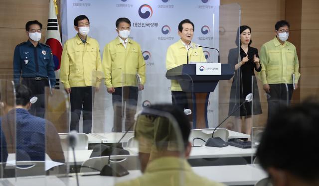 [포토] 추석연휴 특별방역 대국민담화 발표하는 정세균 총리