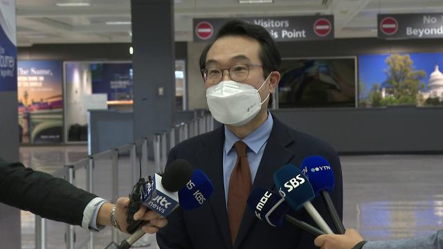 美 출장 떠난 이도훈 北피격 공조 및 종전선언 얘기할 생각