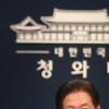 文大統領、緊急安保長官会議を主宰・・・「北朝鮮の約束、肯定的に評価」