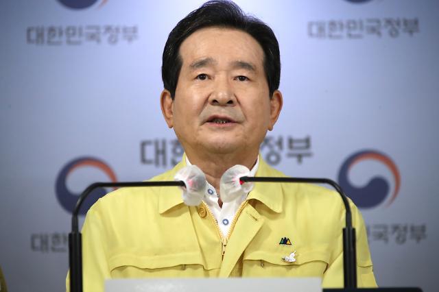 """정 총리 """"남북 공동조사, 못할 이유 없지 않나""""(종합)"""