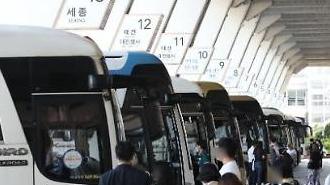Số ca nhiễm COVID19 mới thấp nhất trong 48 ngày, vi rút được hạn chế trước kỳ nghỉ lễ lớn tại Hàn Quốc