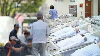 Dân số Hàn Quốc lại tiếp tục giảm tự nhiên