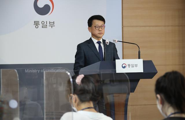 """통일부 """"北피격 사건, 유가족 입장서 빨리 해결되길"""""""