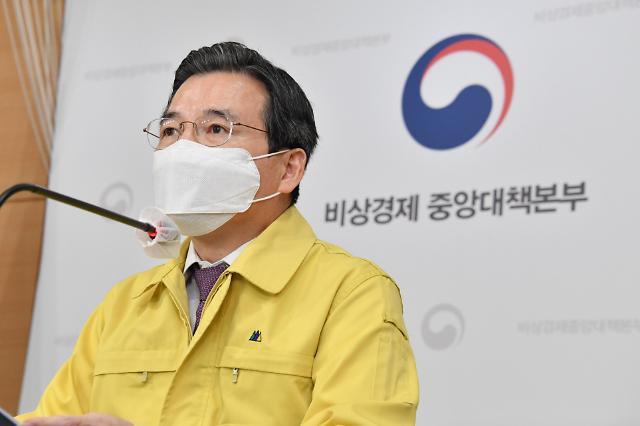 """김용범 차관 """"수출 극심한 부진 벗어나...완만한 회복 기대"""""""