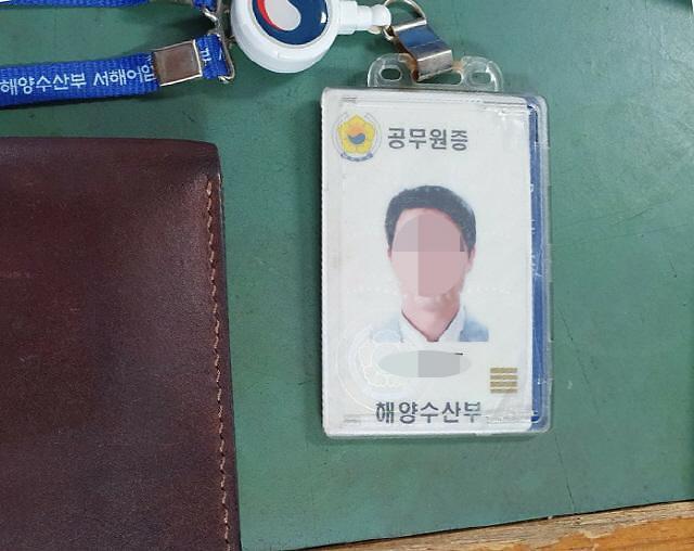 """해경 월북·소각 자료 요청에...군 """"SI 열람 조율 중"""""""