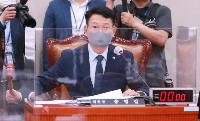 '종전선언' 결의안…논란 끝 외통위 상정