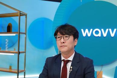 웨이브, 가입자 1000만명 돌파…2024년까지 흑자 전환·IPO 목표(종합)