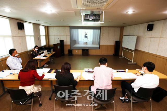 평택문화원, '제7회 노을동요제' 오는 11월 28일 개최
