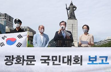 광복절 집회 주도 김경재 전 총재 구속기로…영장실질심사 출석