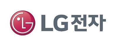 LG전자, '발열 가능성' OLED TV 부품 해외서도 무상교체
