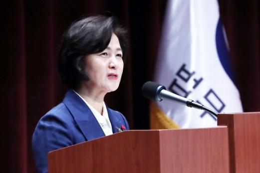 추미애 장관 의혹 혐의없음…불필요한 경쟁 벗어나 검찰개혁에 집중