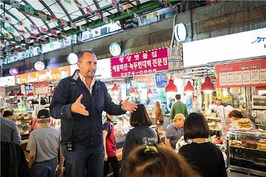 세계 언론의 한류와 한국 문화 취재기