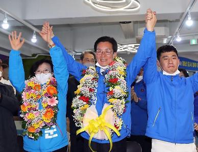 검찰 선거회계부정 의혹 정정순 의원 체포영장 청구