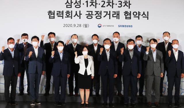 """김기남 삼성 부회장 """"3차 협력사까지 상생의 온기 전파"""""""