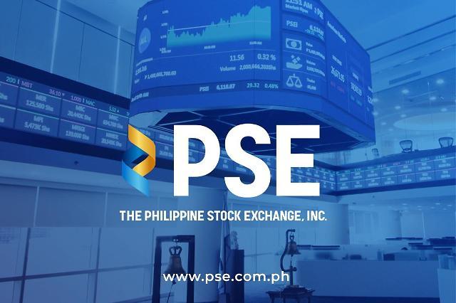 [NNA] 필리핀 증권거래위원회, 컨버지 ICT 상장 승인