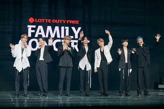 역시 BTS!…롯데면세점, 동남아·미주·유럽 신규회원 90만명 폭증