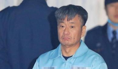 김대중·노무현 뒷조사 이종명 전 국정원 차장 1심 징역8개월