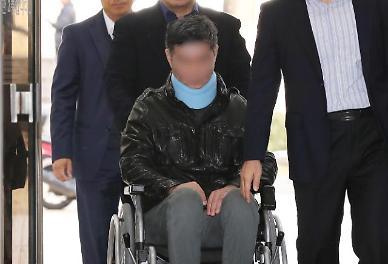 증거불충분 판결 난 조국 동생 재판…검찰만 항소