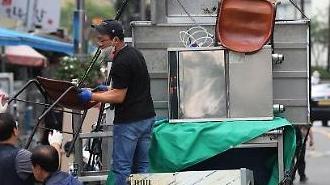 Việc làm trong ngành lưu trú và thực phẩm tại Hàn Quốc bị ảnh hưởng nặng nề do COVID-19