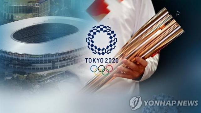 도쿄올림픽 성화봉송, 내년 3월25일 후쿠시마서 출발...전체 규모 간소화
