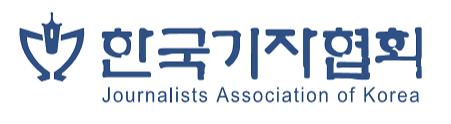 """언론 3단체 """"언론자유 유린하는 징벌적 손해배상 도입 중지해야"""""""