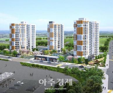 대법원 임대아파트 분양전환 가격 실제 건축비로 판단해야