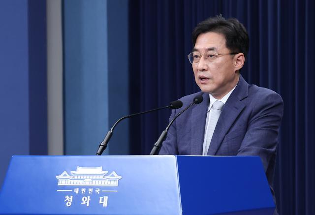 """靑, '종전선언' 대통령 유엔연설 문제제기 있었다?...""""전혀 사실 아냐"""""""