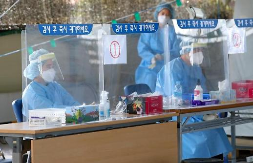 韩国新增38例新冠确诊病例 累计2.3699万例