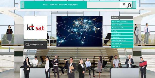KT SAT, 5G와 위성통신 연동 기술 시연한다