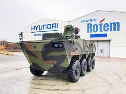 Hyundai Rotem secures new order to deliver K806 and K808 wheeled armored vehicles